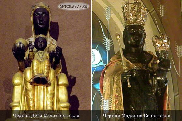 Черная Дева Мария-4