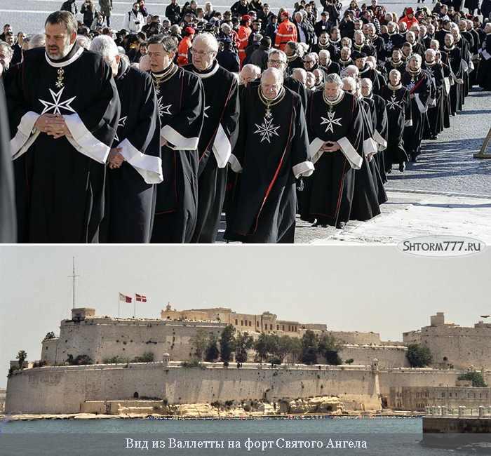 Мальтийский орден-3