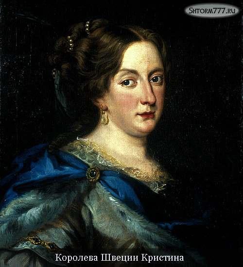 Шведская королева Кристина-2