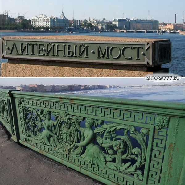 Литейный мост в Санкт-Петербурге-1