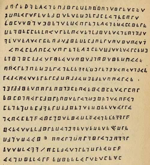 Криптограмма Оливье Левассера