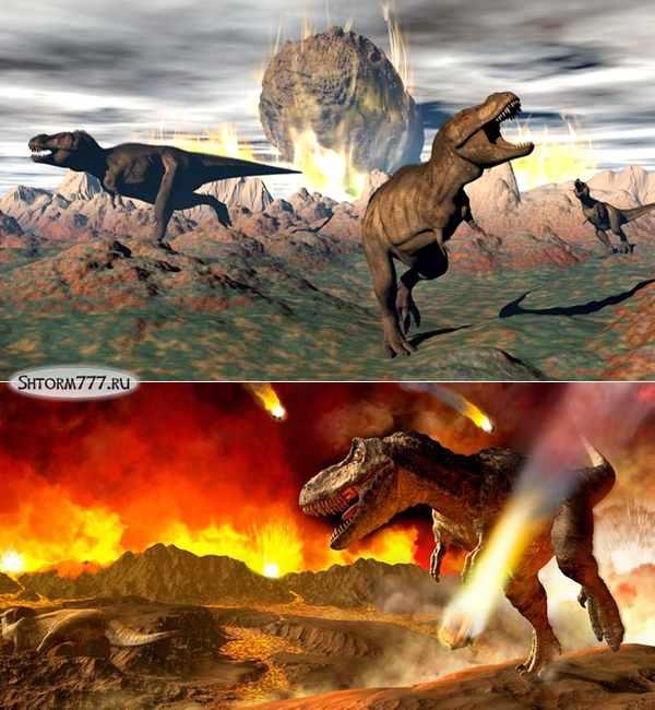 Как вымерли динозавры-2