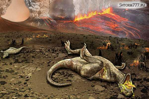 Как вымерли динозавры-4