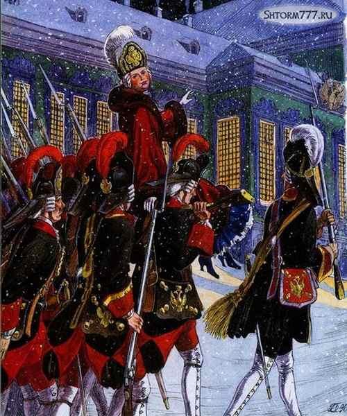 Дворцовый переворот 1741