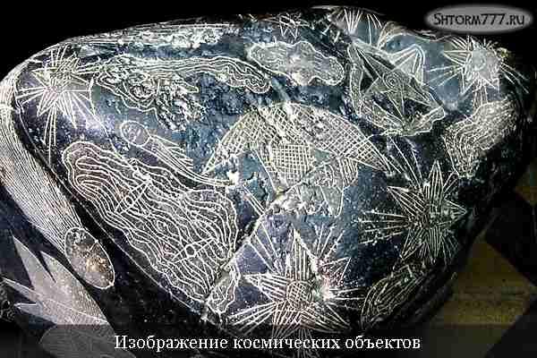 Черные камни Ики-3
