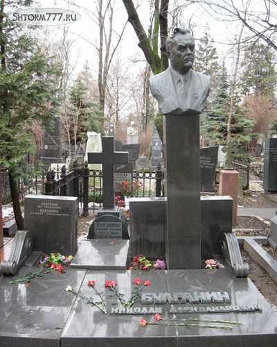Николай Александрович Булганин-4