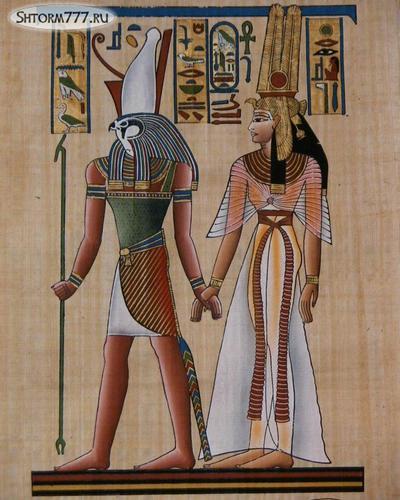 Миф об Осирисе и Исиде-1