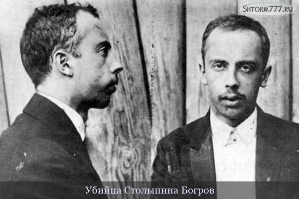 Кто убил Столыпина-4