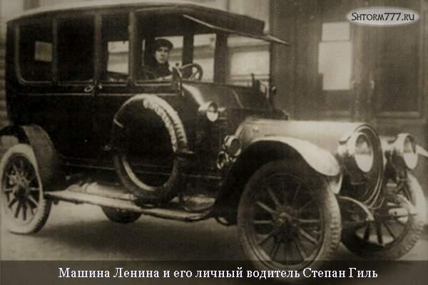 Яшка Кошельков-2