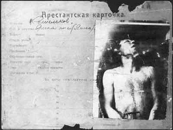 Яшка Кошельков-3
