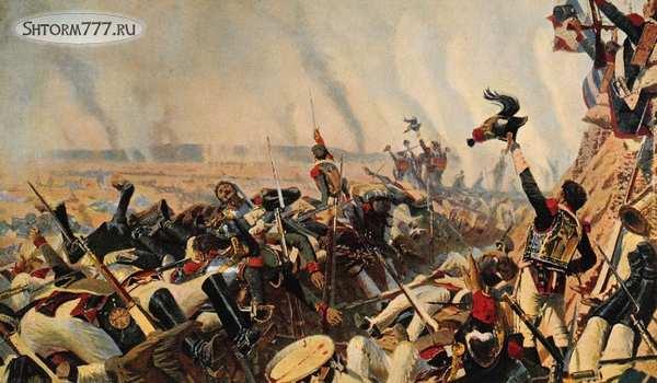 Бородинская битва (3)