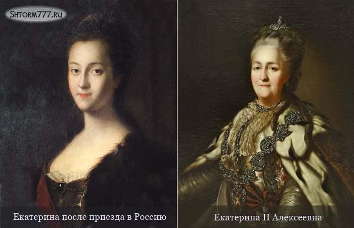 Екатерина 2 (1)