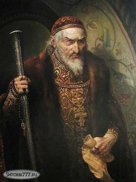 Иван Грозный-1