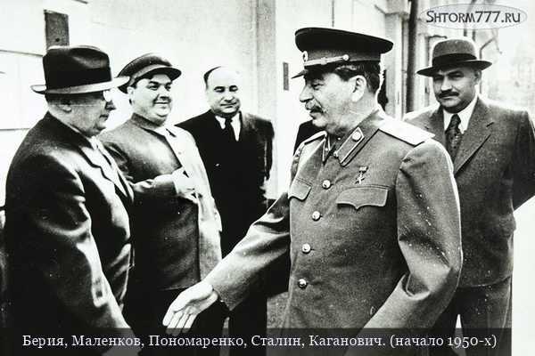 Ленинградское дело 1949 года-2