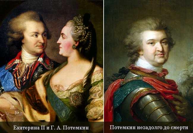 Потемкин Григорий Александрович, краткая биография-1