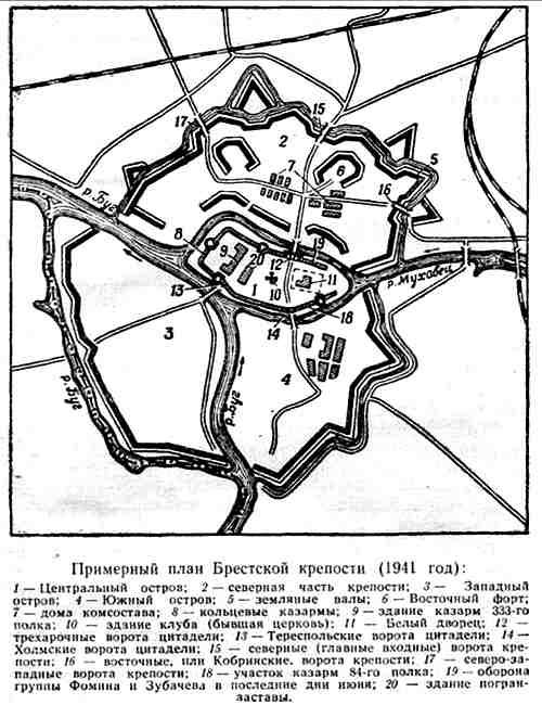 Брестская крепость, Оборона-1