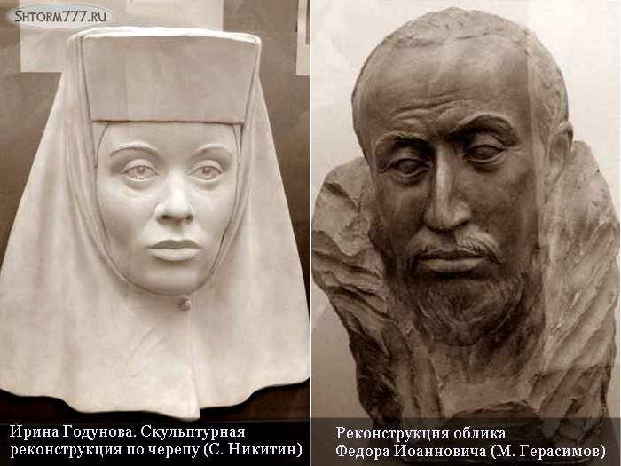 Ирина Годунова-2