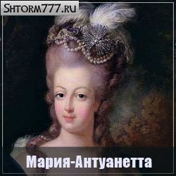 Мария-Антуанетта, биография