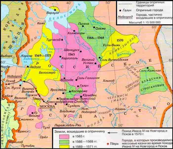 Опричнина Ивана Грозного, карта