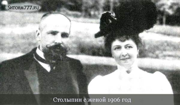 Столыпинские реформы-4