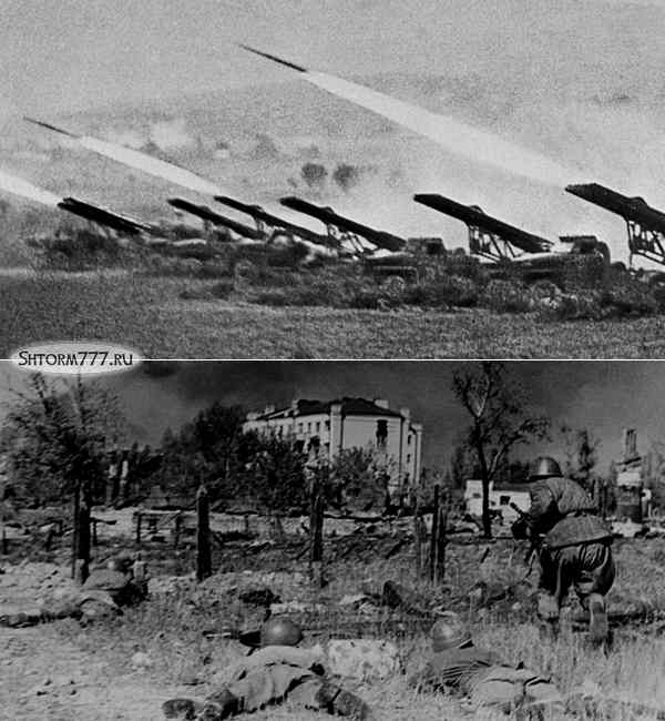 Сталинградская битва-1