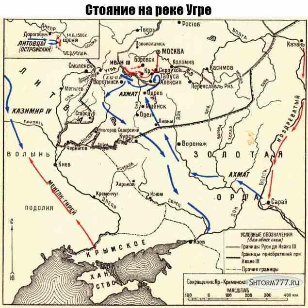 Стояние на Угре, карта