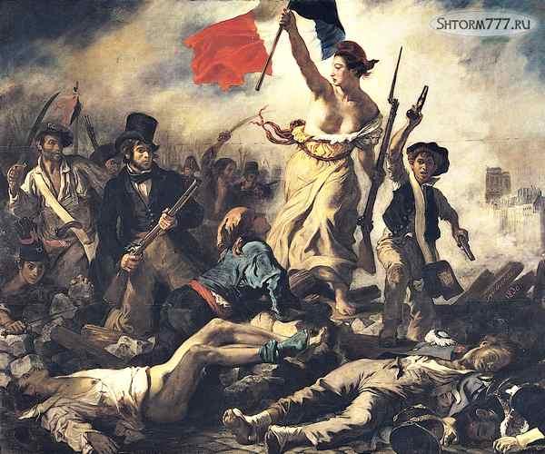 Великая французская революция, 1789 (2)