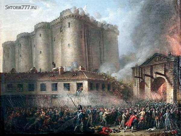Великая французская революция, 1789 (3)