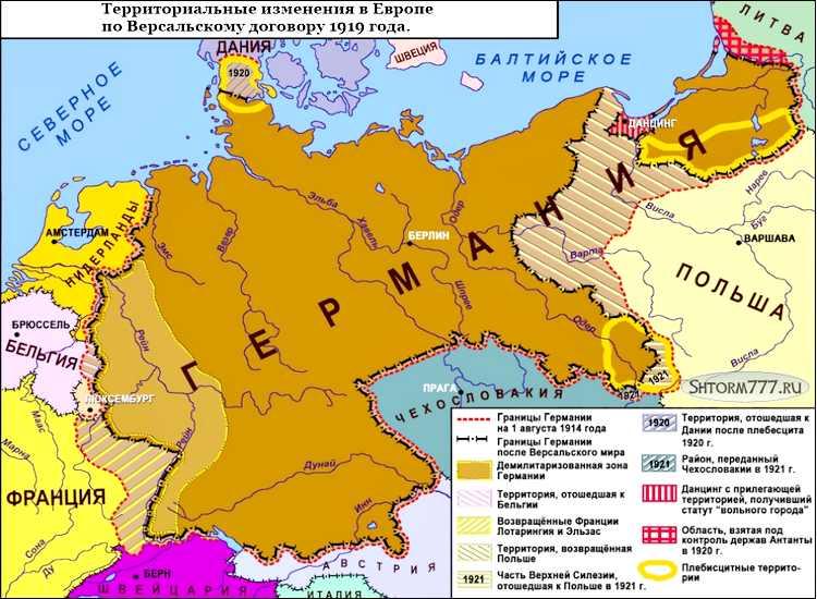 Версальский мирный договор, карта