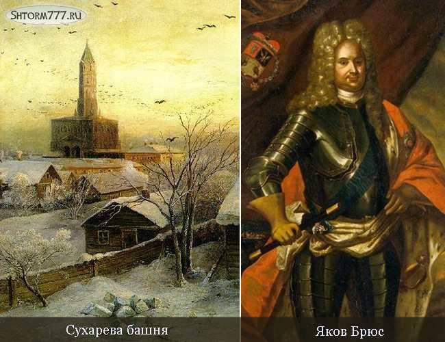 Брюс Яков Вилимович-2