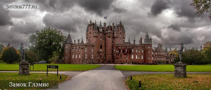 Замок Глэмис, Шотландия-11