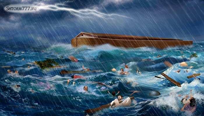 Ноев ковчег-3