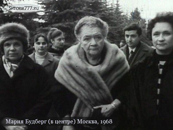 Мария Будберг-4