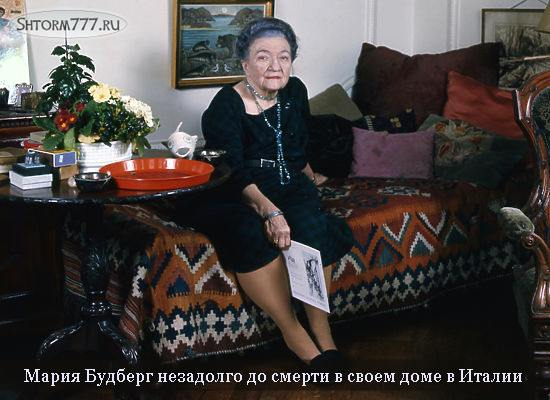 Мария Будберг-5