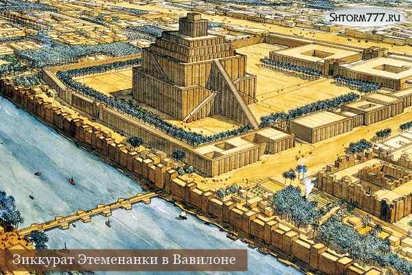 Вавилонское столпотворение-2