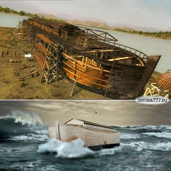 Великий потоп-2