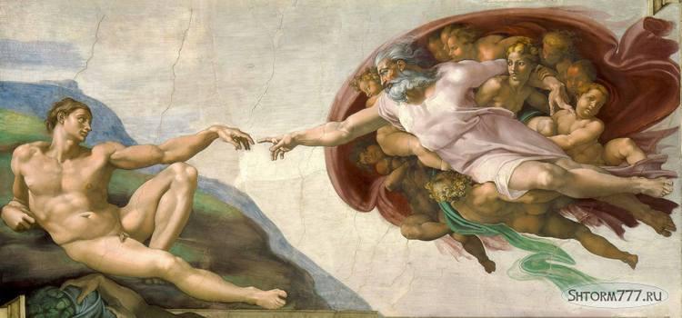 Для чего Бог создал человека-1