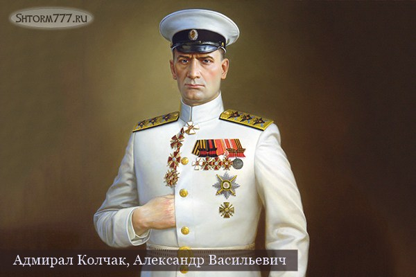Золото Колчака, версии-1