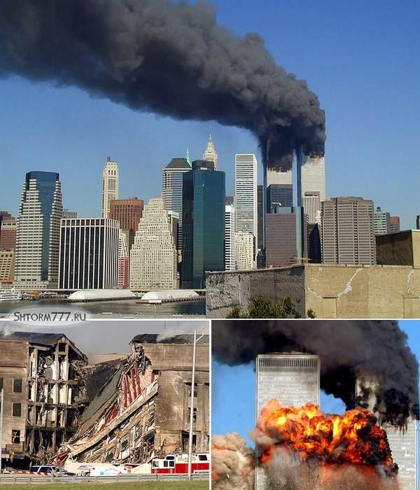 Теракт 11 сентября 2001 (1)