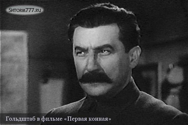Двойники Сталина-3