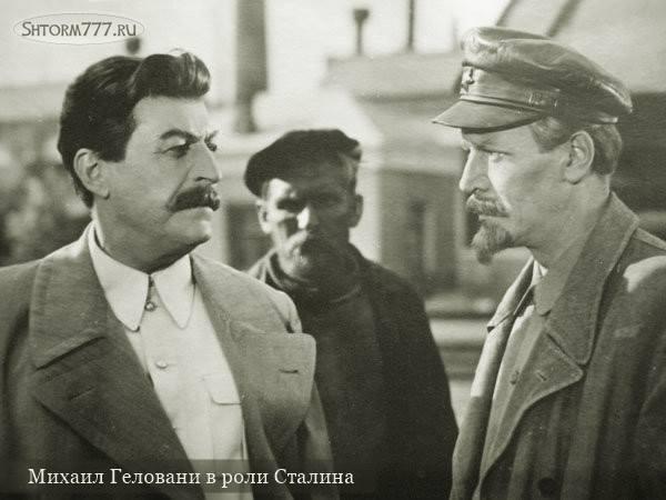 Двойники Сталина-4