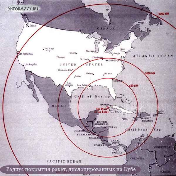 Карибский кризис (3)
