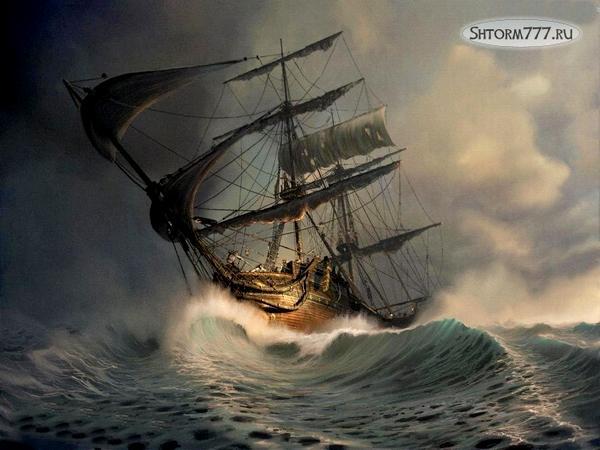 Летучий Голландец, корабль-1