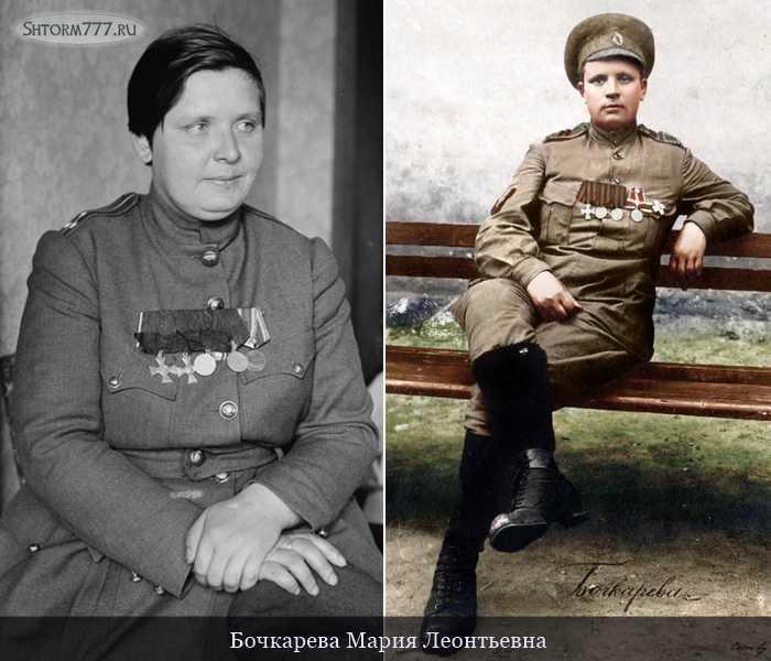 Бочкарева Мария Леонтьевна-1