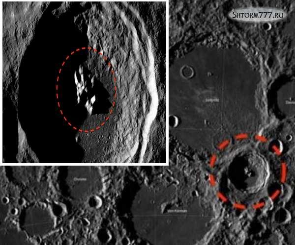 НЛО на Луне, фото-2