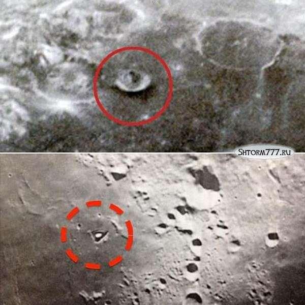 НЛО на Луне, фото-3