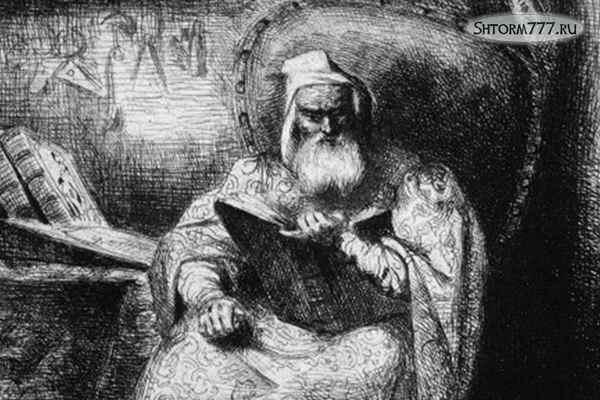 Пророчества Нострадамуса-2