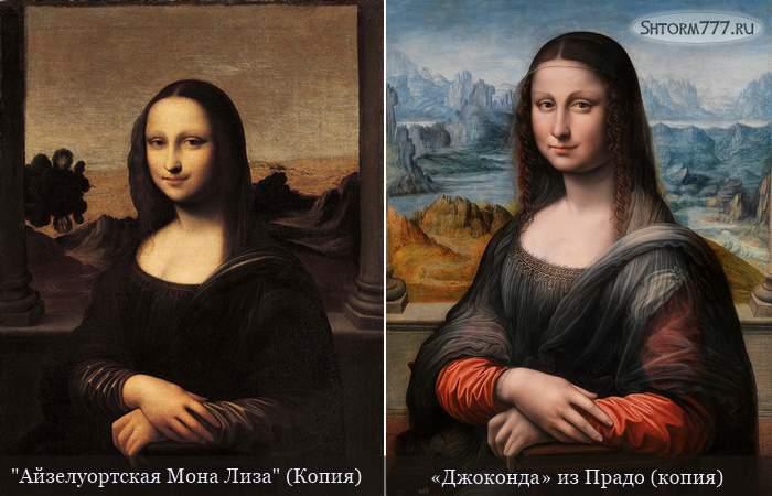 Джоконда Леонардо да Винчи-3