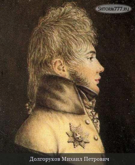 Княгиня Евдокия-3