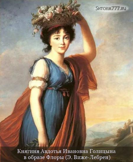 Княгиня Евдокия-4